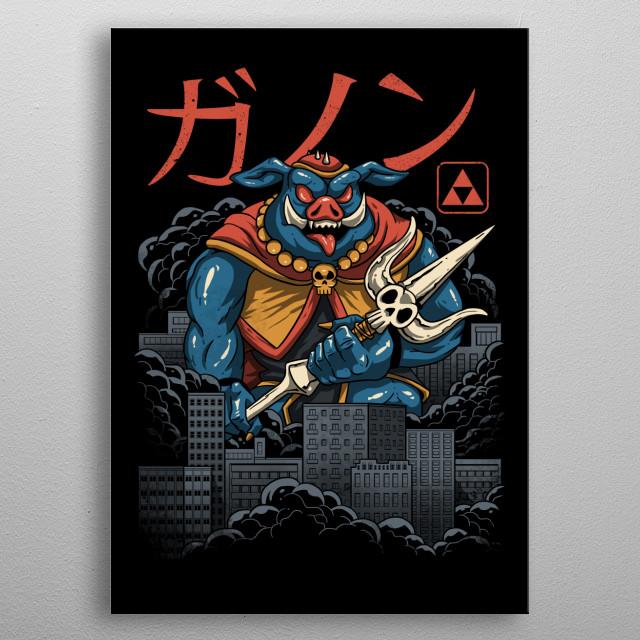 Power Kaiju metal poster