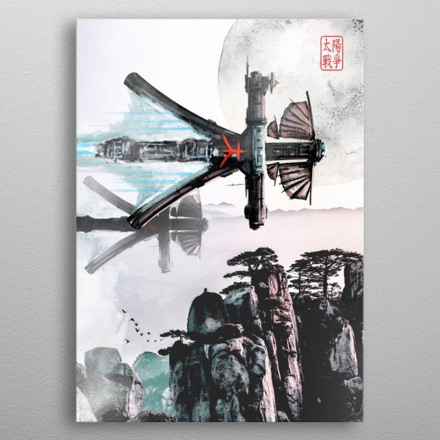 Wood Spaceship metal poster