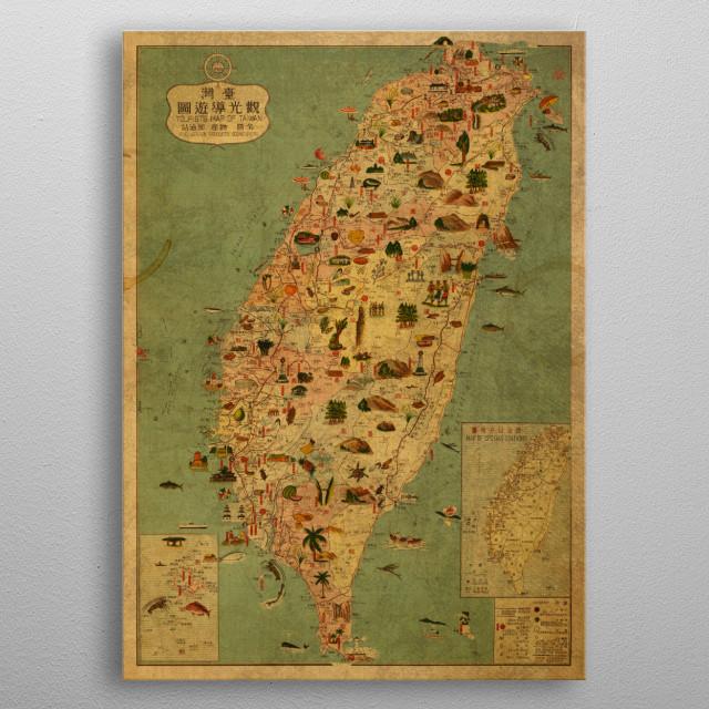 Vintage Map of Taiwan metal poster