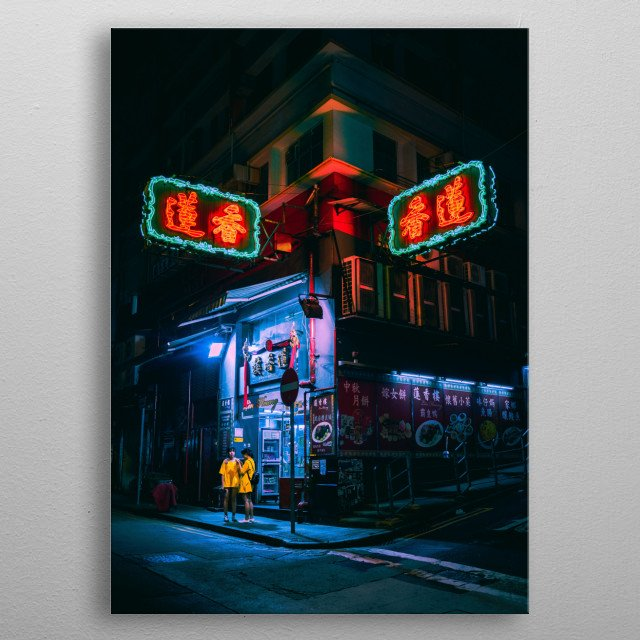 Awesome neon lights in Hong Kong metal poster
