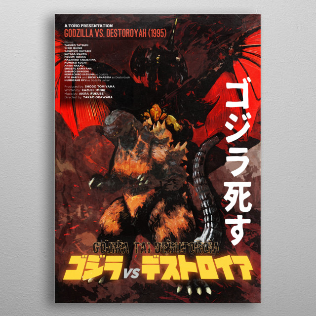 The final battle in the Heisei series. metal poster