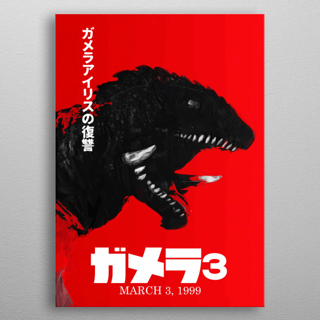 Movie poster inspired by Gamera 3 metal poster