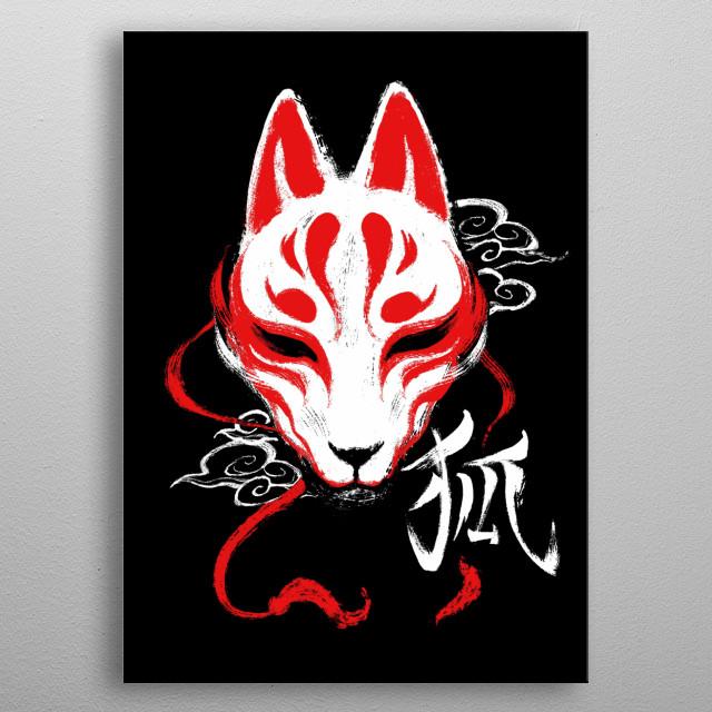 Kitsune kanji metal poster
