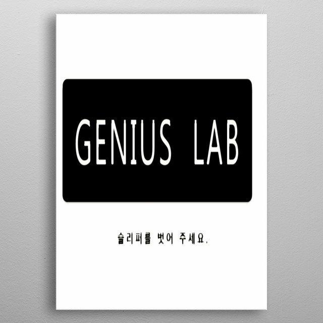Illustration of  Min Yoongi Genius Lab, Bts metal poster