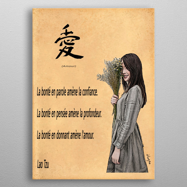 Lao Tzu Amour Text Art Poster Print Metal Posters Displate