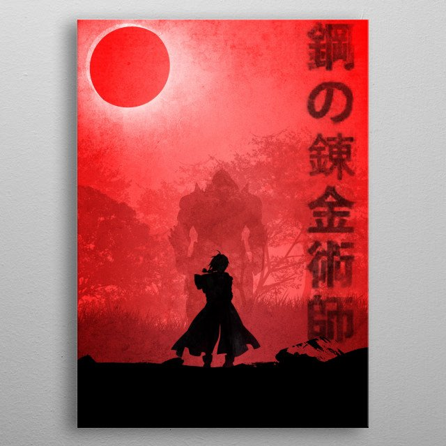 Al et Ed with Kanji Full Metal Alchemist  metal poster