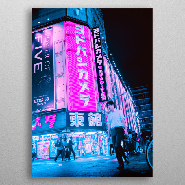 Tokyo Nights and Cyberpunk Lights metal poster