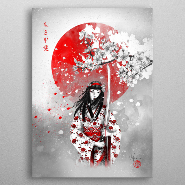 """Ikigai is a Japanese term for """"a reason for being."""" """" the thing that you live for"""" metal poster"""