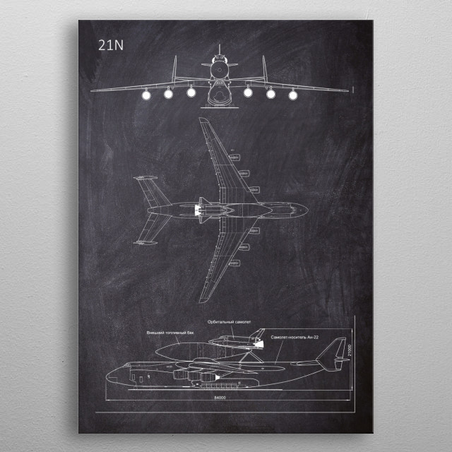 Fascinating metal poster designed by Ihab Design. Displate has a unique signature and hologram on the back to add authenticity to each design. metal poster