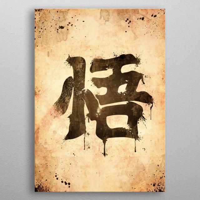 Third Goku symbol, Go Kanji 2D Bright Edition metal poster