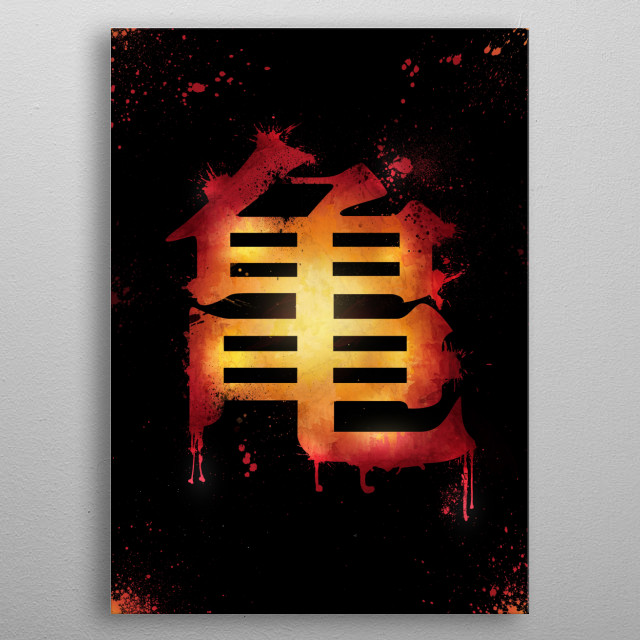 First Goku symbol, kame 2D Dark Edition metal poster