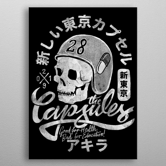 The most deadly bosozoku gang in whole of New Tokyo!  metal poster