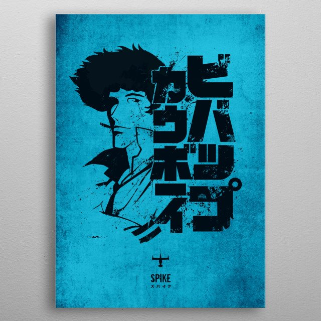 Grunge graphic of Spike metal poster