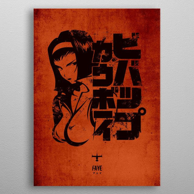 Grunge graphic of Faye metal poster