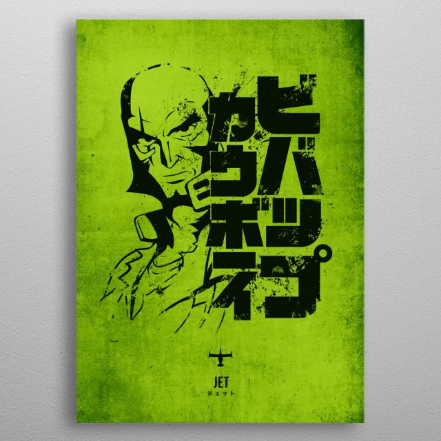 Grunge graphic of Jet metal poster