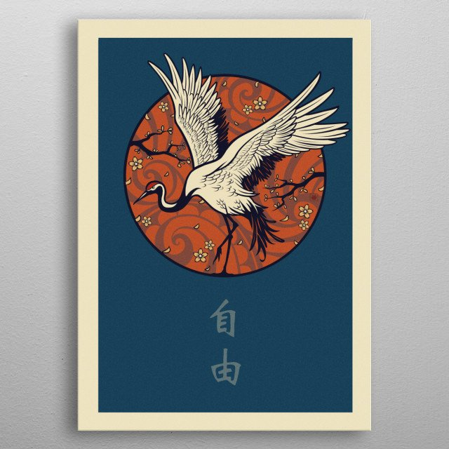 The freedom of animal and nature metal poster