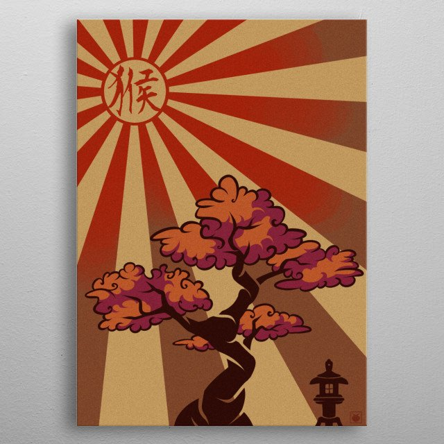 Sunbeam and Tree for Freedom call metal poster