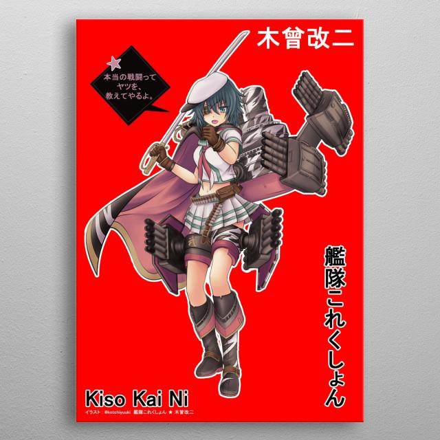 Kiso kai from kantai collection metal poster