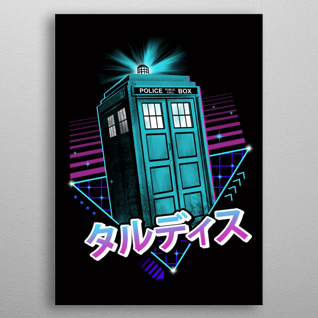 Time machine in retro wave aesthetics. metal poster
