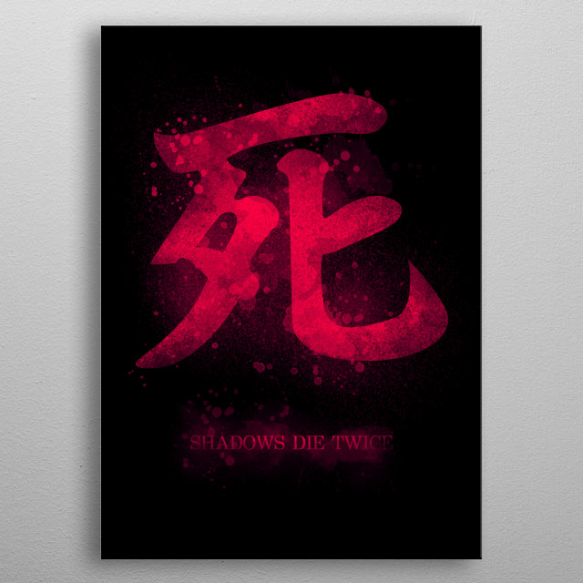 one kanji for your deathtiny metal poster