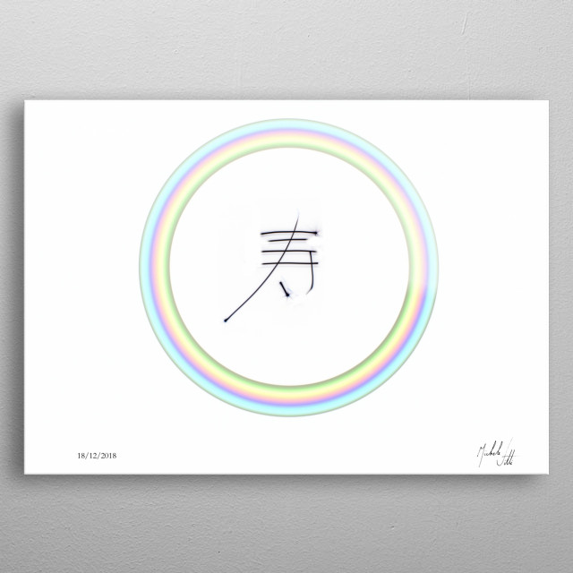 """Light painting. In the dark the symbols """"Enso and Kotobuki"""" have been outlined with a flashlight. Author: Michele Vitti. metal poster"""