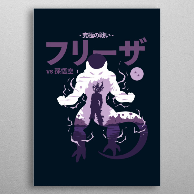 DB Ultimate Battle Series, Frieza vs Son Goku. metal poster