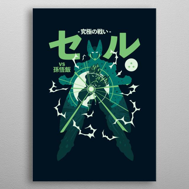 DB Ultimate Battle Series, Cell vs Son Gohan. metal poster