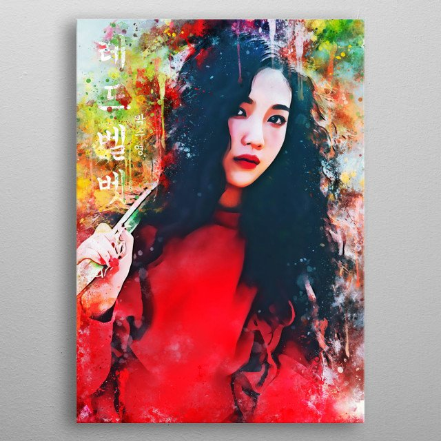 Joy, is a South Korean singer and actress. She is a member of the South Korean girl group Red Velvet. metal poster