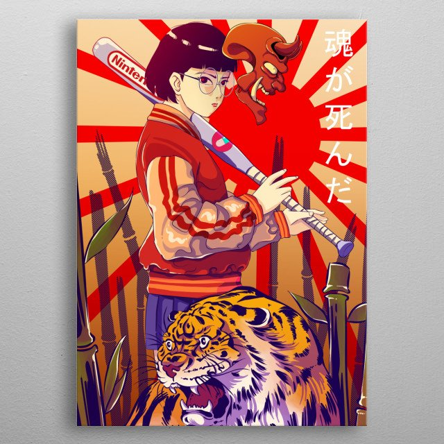 instinct brings us to our true identity metal poster