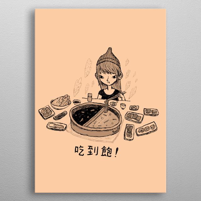 the text says: chi dao bao metal poster