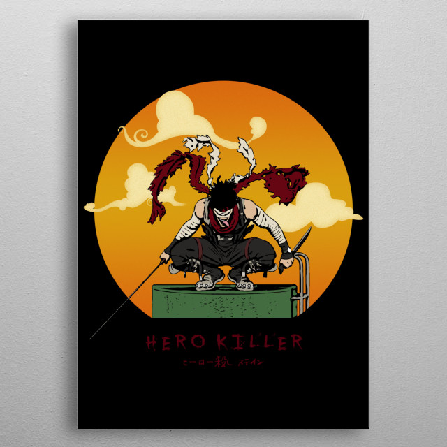To truly accomplish anything... one needs will and conviction. metal poster
