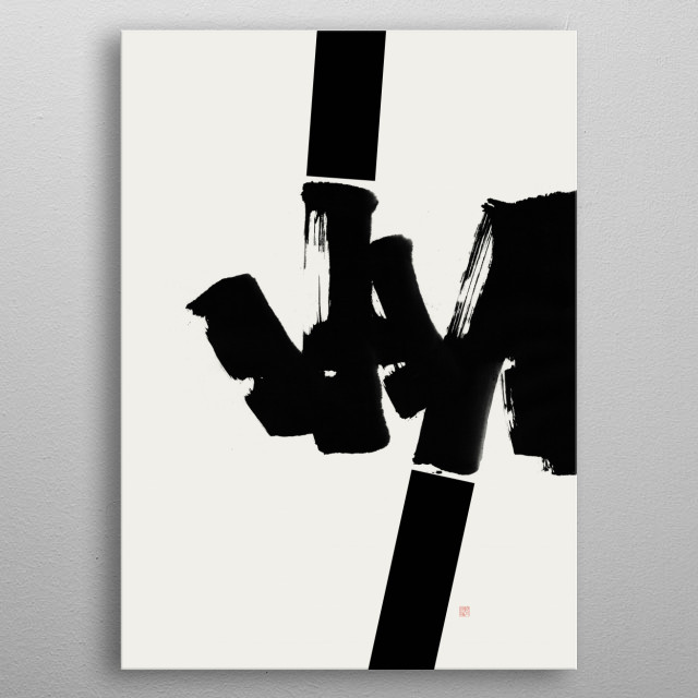 Abstract construction mixing brushed sumi ink and vector graphics, evoking simultaneously bamboo structures and modernist paintings. metal poster