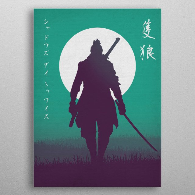 The lonely wolf metal poster