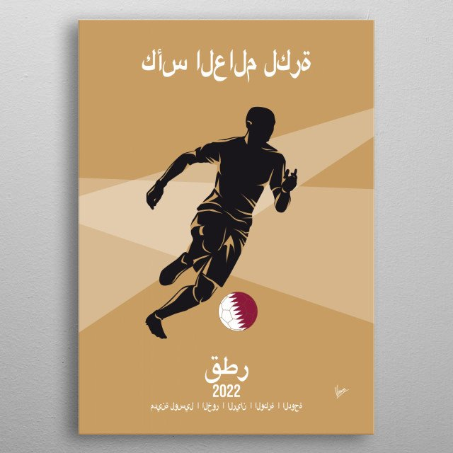 Since the first World Cup back in 1930, it has become tradition for each tournament to design their own unique poster. This is the inspirati metal poster