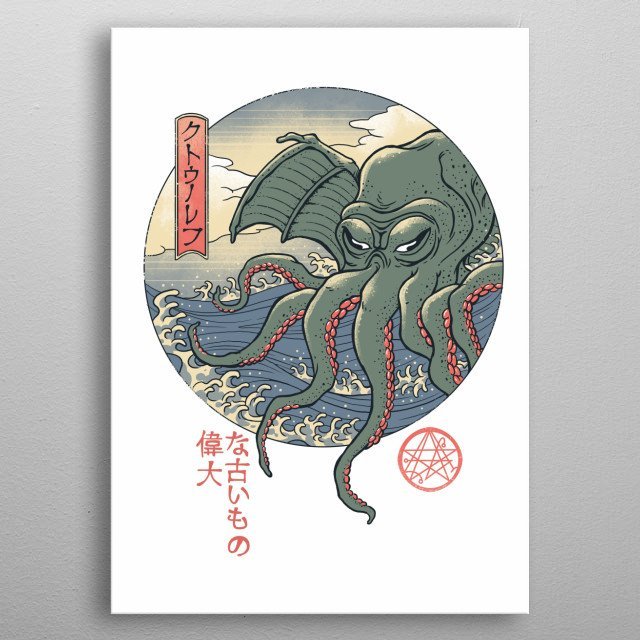 The Great Old One Cthulhu in traditional Japanese ukiyo-e aesthetics. metal poster