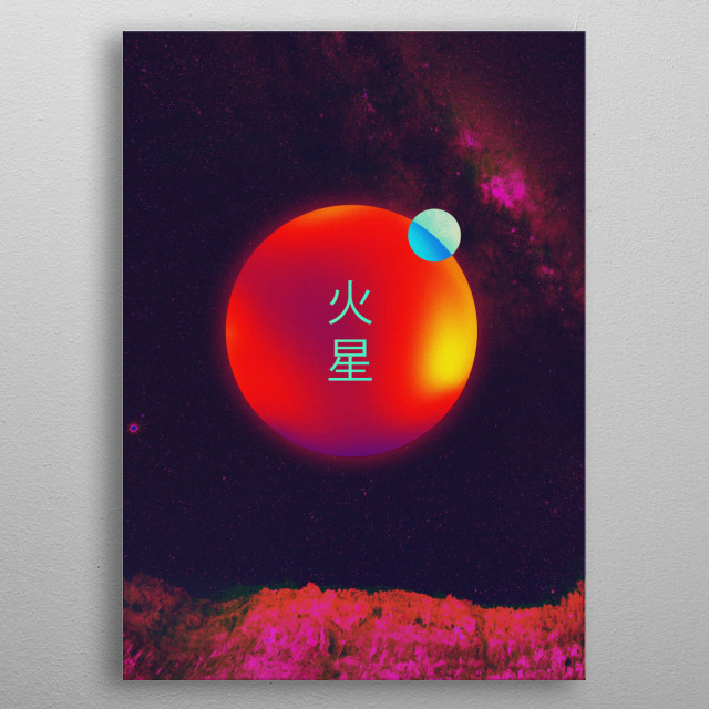 Take a trip to mars in this trippy negative visual design. metal poster