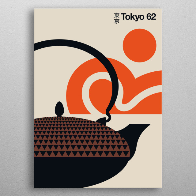 Brown and black teapot with red sun and swirls. metal poster