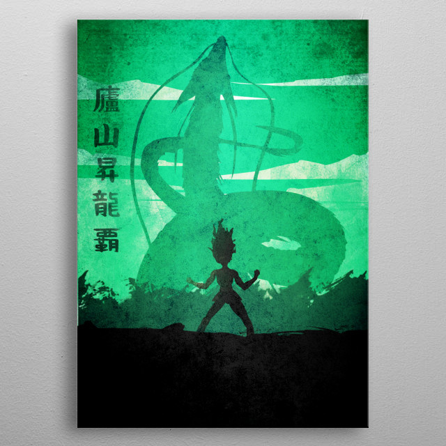 High-quality metal wall art meticulously designed by anmkaizoku would bring extraordinary style to your room. Hang it & enjoy. metal poster